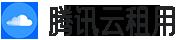 腾讯云便宜服务器_腾讯云服务器购买 - 腾讯云租用